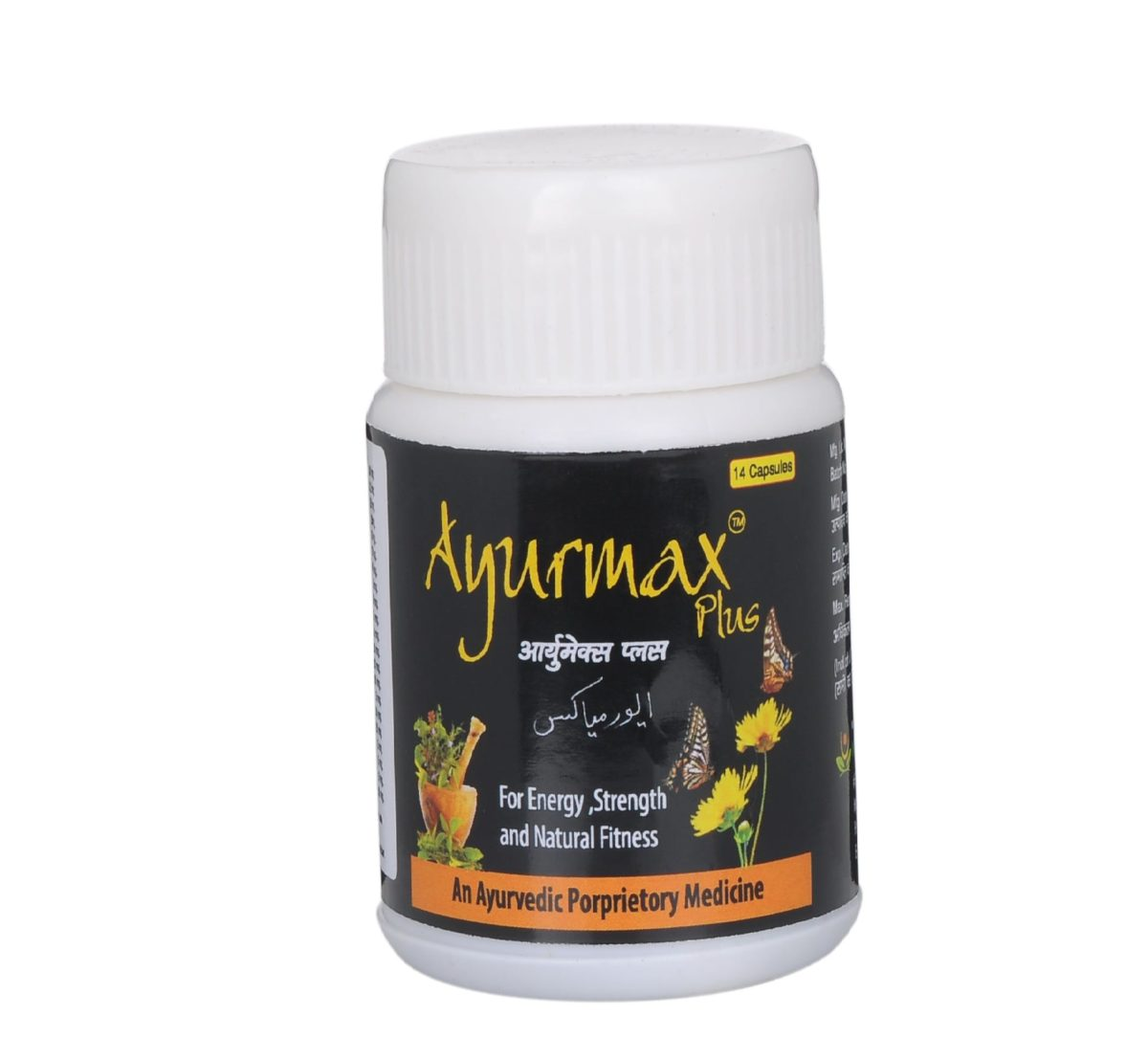 ayurmax plus for youthfull energy (3)